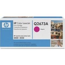 Картридж HP Q2673A пурпурный (оригинальный)
