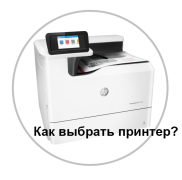 kak-vibrat-printer