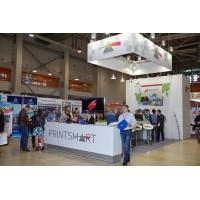 Международная выставка «BUSINESS-INFORM 2017»