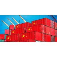 Китаю нанесен урон перед лицом ВТО