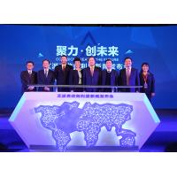 В компании Apex организовали конференцию, чтобы обсудить сделку с Lexmark